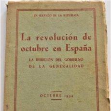 Libros antiguos: LA REVOLUCIÓN DE OCTUBRE EN ESPAÑA, LA REBELIÓN DEL GOBIERNO DE LA GENERALIDAD, OCTUBRE 1934. Lote 216014431