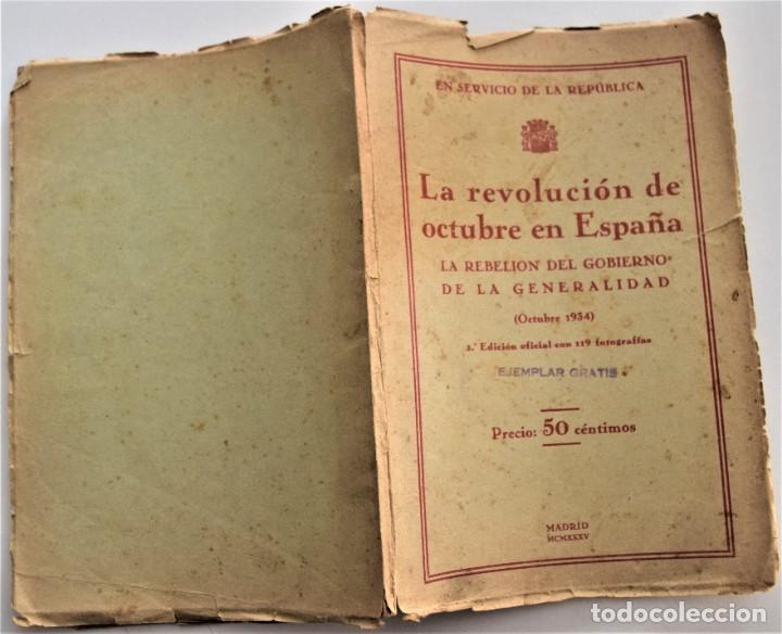 LA REVOLUCIÓN DE OCTUBRE EN ESPAÑA, LA REBELIÓN DEL GOBIERNO DE LA GENERALIDAD, OCTUBRE 1934 (Libros antiguos (hasta 1936), raros y curiosos - Historia - Guerra Civil Española)