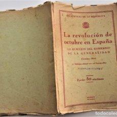 Libros antiguos: LA REVOLUCIÓN DE OCTUBRE EN ESPAÑA, LA REBELIÓN DEL GOBIERNO DE LA GENERALIDAD, OCTUBRE 1934. Lote 216014781