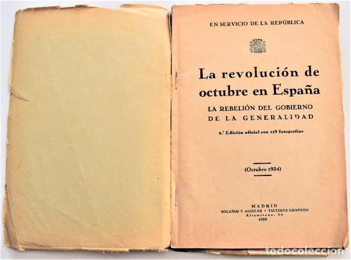 Libros antiguos: LA REVOLUCIÓN DE OCTUBRE EN ESPAÑA, LA REBELIÓN DEL GOBIERNO DE LA GENERALIDAD, OCTUBRE 1934 - Foto 2 - 216014781