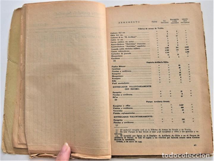 Libros antiguos: LA REVOLUCIÓN DE OCTUBRE EN ESPAÑA, LA REBELIÓN DEL GOBIERNO DE LA GENERALIDAD, OCTUBRE 1934 - Foto 4 - 216014781