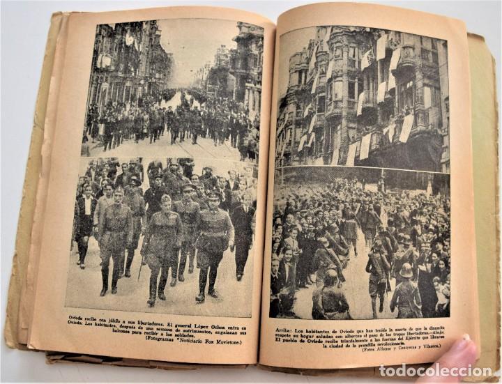 Libros antiguos: LA REVOLUCIÓN DE OCTUBRE EN ESPAÑA, LA REBELIÓN DEL GOBIERNO DE LA GENERALIDAD, OCTUBRE 1934 - Foto 6 - 216014781