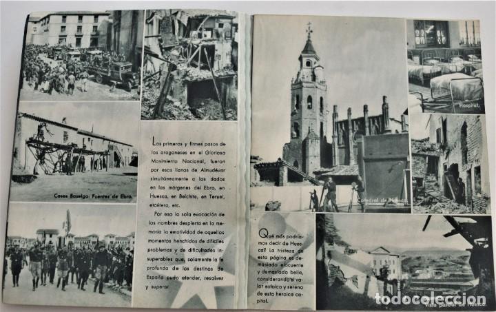 Libros antiguos: ESTAMPAS DE LA GUERRA. 5º CUERPO DEL EJERCITO. ZARAGOZA DICIEMBRE 1937 AÑO TRIUNFAL. - Foto 5 - 216017046