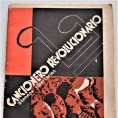 Libros antiguos: CANCIONERO REVOLUCIONARIO - EDITA VÓRTICE ATENEO LIBERTARIO DEL DISTRITO MARÍTIMO DE VALENCIA 1960. Lote 216018027