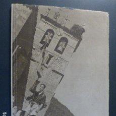Libros antiguos: FRENTE DE JUVENTUDES LIBRO 1949 80 PAGS MUY RARO MONTAÑISMO DEPORTE. Lote 217067508