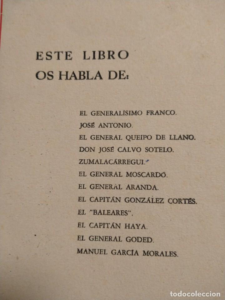 Libros antiguos: VIDAS ILUSTRES. POR JUAN HERNANDEZ PETIT E INTERPRETADAS ANTE EL MICROFONO DE RADIO NACIONAL DE ESPA - Foto 3 - 218330898
