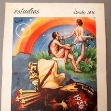 Libros antiguos: CARTEL PÓSTER GUERRA CIVIL DE MANUEL MONLEÓN - REVISTA ESTUDIOS - OCT. 1936 - CNT/UGT. Lote 222036386