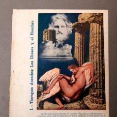 Libros antiguos: REVISTA ESTUDIOS - TIEMPOS DORADOS: LOS DIOSES Y EL HOMBRE. Lote 222037046