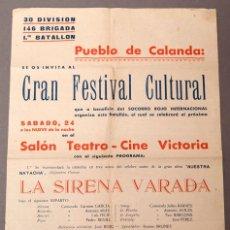 Libros antiguos: CALANDA - C. 1937 - SOCORRO ROJO INTERNACIONAL - 30 DIVISION 146 BRIGADA 1ER BATALLON. Lote 222451291