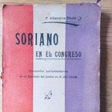Libros antiguos: SEGUNDA REPUBLICA, SORIANO EN EL CONGRESO, F. VICENTE OÑATE. CAMPAÑAS PARLAMENTARIAS, 1905 RARO. Lote 233689990