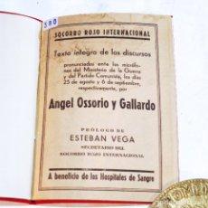 Libros antiguos: SOCORRO ROJO INTERNACIONAL. TEXTO ÍNTEGRO DE LOS DISCURSOS. ÁNGEL OSSORIO Y GALLARDO. CIRCA 1936.. Lote 240492405