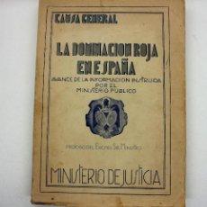 Libros antiguos: CAUSA GENERAL. LA DOMINACIÓN ROJA EN ESPAÑA. MINISTERIO DE JUSTICIA. AÑO 1943. Lote 246662365