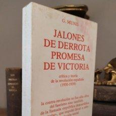 Libros antiguos: JALONES DE DERROTA, PROMESA DE VICTORIA: CRÍTICA Y TEORÍA DE LA REVOLUCIÓN ESPAÑOLA (1930-1939) LIBR. Lote 254156260