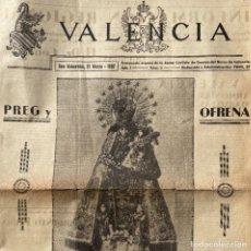Libros antiguos: 1937 VALENCIA SEMANARIO ÓRGANO DE LA JUNTA CARLISTA DE GUERRA DEL REINO - SAN SEBASTIÁN - CARLISMO. Lote 264205132
