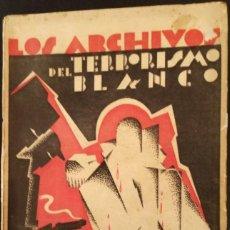 """Livres anciens: PRIMERA EDICIÓN DE """"LOS ARCHIVOS DEL TERRORISMO BLANCO"""" DE PERE FOIX, 1931. PRIMERA EDICION. Lote 267131269"""
