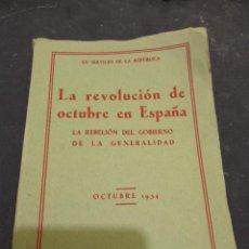 Libros antiguos: LA REVOLUCIÓN DE OCTUBRE EN ESPAÑA ,EN SERVICIO DE LA REPÚBLICA, REBELIÓN GOV. GENERALIDAD ,1934. Lote 270576788
