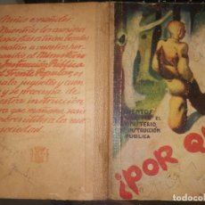 Libros antiguos: ¿POR QUÉ ? CUENTOS PARA LOS HIJOS DE LOS MILICIANOS , AÑO 1936 - REPUBLICA - GUERRA CIVIL. Lote 285440253
