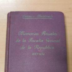 Libros antiguos: MEMORIAS ANUALES DE LA FISCALIA GENERAL DE LA REPUBLICA,1883 - 1934, CARRASCO MALDONADO. Lote 287640968