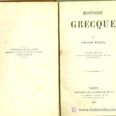 Libros antiguos: HISTOIRE GRECQUE / PAR VICTOR DURUY - 1856 * GRECIA * FRANCÉS *. Lote 23614532