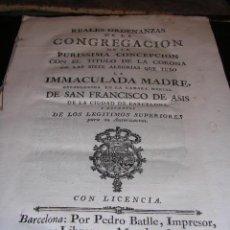 Libros antiguos: REALES ORDENANZAS DE LA CONGREGACION DE LA PURISIMA CONCEPCION CON EL TITULO DE LA CORONA. Lote 17915806