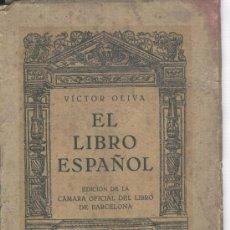 Libros antiguos: EL LIBRO ESPAÑOL. VICTOR OLIVA. AÑO 1930.GRANDES LIBROS ESPAÑOLES. . Lote 20066631