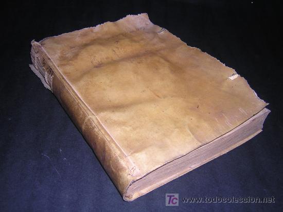Libros antiguos: 1746 - LA JUVENTUD TRIUNFANTE - JESUITAS, SALAMANCA, POESIA - Foto 2 - 27416712