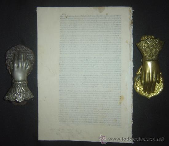 Libros antiguos: 1630-PLEYTO DE TIERRAS,VALENCIA, JERÉZ, JAÉN. MUY RARO.PUEDE PAGARSE A PLAZOS - Foto 14 - 27640966