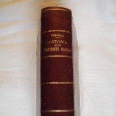 Libros antiguos: HISTORIA DE LAS NACIONES BASCAS. J. A. ZAMACOLA. 1898. ESTA COMPLETA. PORTES INCLUIDOS. Lote 27190811