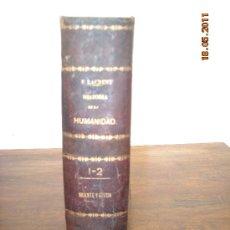 Libros antiguos: HISTORIA DE LA HUMANIDAD 1875. Lote 26863182