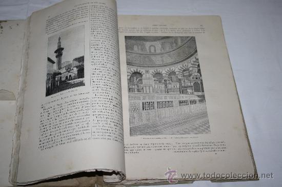 Libros antiguos: 1637- 'LA CIVILIZACIÓN DE LOS ARABES' POR EL DR. GUSTAVO LE BON TRAD. LUIS CARRERAS - 1886 - Foto 3 - 28577452