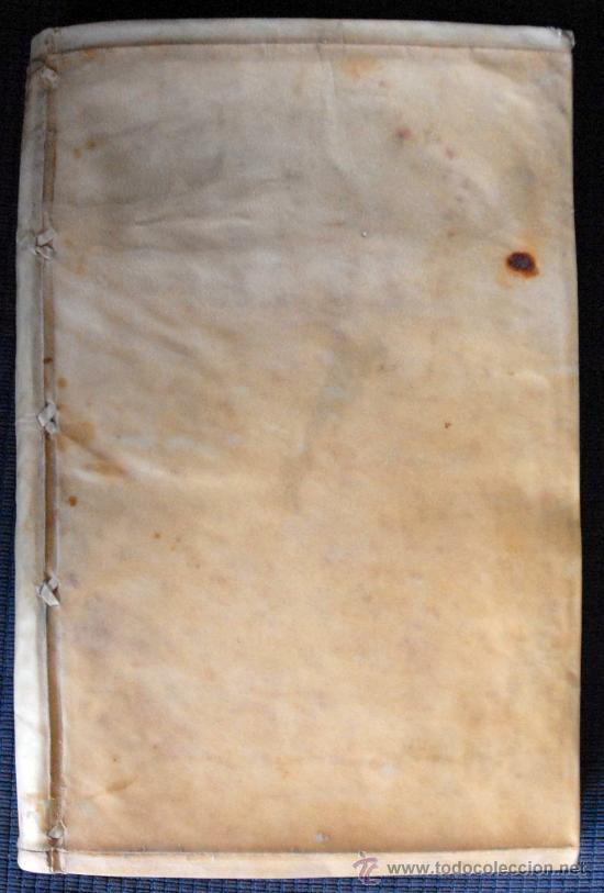 Libros antiguos: CAESARIS RERUM AB SE GESTARUM COMMENTARI - PARIS 1543 - Foto 5 - 30349193