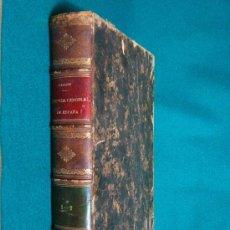 Libros antiguos: HISTORIA GENERAL DE ESPAÑA...-COMPLETA-297 GRABADOS-JUAN DE MARIANA-CANOVAS DEL CASTILLO-1852-1854. Lote 30783699