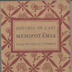 Libros antiguos: HISTORIA DE L'ART MESOPOTAMIA JOAQUIM FOLCH I TORRES 1922. Lote 31045301