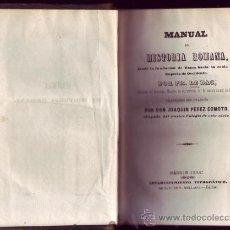 Libros antiguos: MANUAL DE HISTORIA ROMANA, DESDE LA FUNDACIÓN DE ROMA HASTA LA CAÍDA DEL IMPERIO DE OCCIDENTE. Lote 31828098