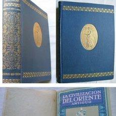Libros antiguos: CIVILIZACIONES ANTIGUAS. HUNGER, J Y LAMER, H. 1924. Lote 35266271