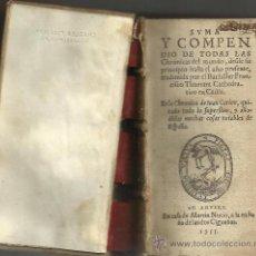 Libros antiguos: SUMA Y COMPENDIO DE TODAS LAS CRÓNICAS DEL MUNDO, DESDE SU PRINCIPIO HASTA EL PRESENTE. ANVERES.1555. Lote 35448317