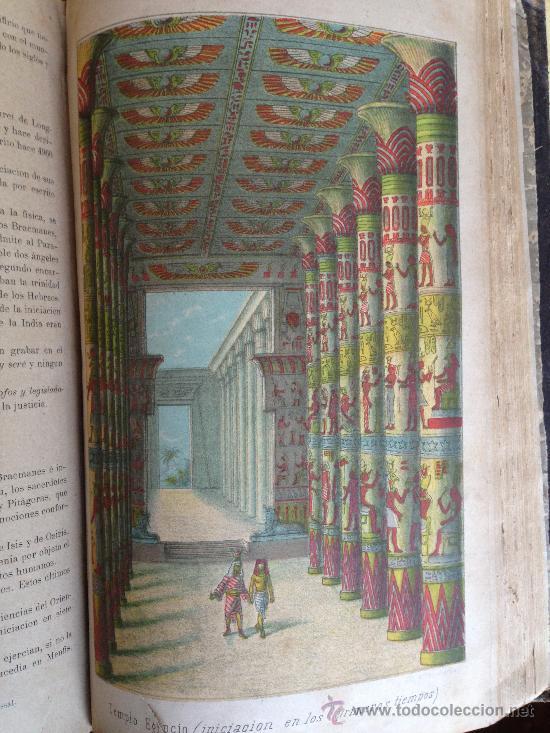 Libros antiguos: 1890?.- MANUAL DE LA MASONERIA. ANDRÉS CASSARD. - Foto 7 - 36378110