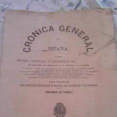 Libros antiguos: CRÓNICA GENERAL DE ESPAÑA . TERUEL Y CIUDAD REAL 1866.PARA ENCUADERNAR. Lote 36908957