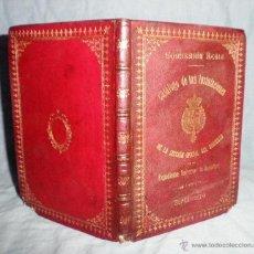 Libros antiguos: CATALOGO COMISARIA REGIA DEL GOBIERNO - EXPOSICION UNIVERSAL 1888 - MUY RARO.EN PLENA PIEL.. Lote 39617548