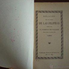 Libros antiguos: RELACIÓN DE LAS COSAS DE LAS FILIPINAS, 1897, DOMINGO DE SALAZAR, PRIMERA EDICIÓN. Lote 40981010