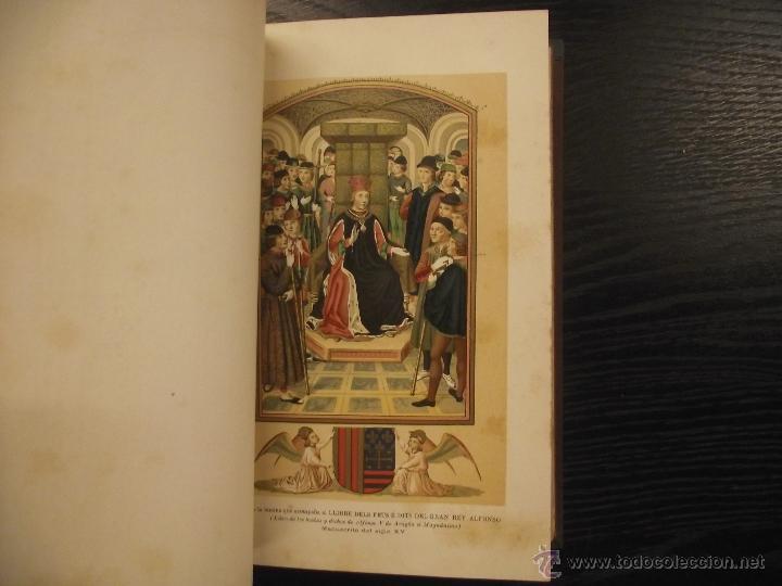 Libros antiguos: HISTORIA GENERAL DE ESPAÑA, MODESTO LAFUENTE, 1889 - Foto 2 - 41456624
