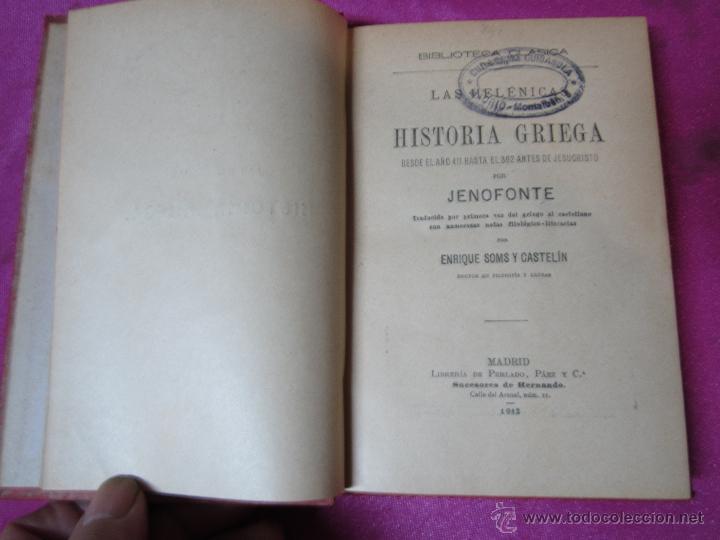 Libros antiguos: LAS HELENICAS HISTORIA GRIEGA JENOFONTE AÑO 1912 ORIGINAL DE EPOCA. - Foto 3 - 46202787