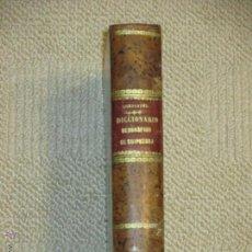 Libros antiguos: DICCIONARIO HISTÓRICO GEOGRÁFICO DE GUIPÚZCOA, POR PABLO DE GOROSABEL, TOLOSA, 1862. Lote 47937326