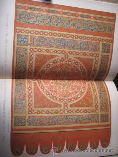 Libros antiguos: HISTORIA GENERAL DE ESPAÑA (18 volúmenes) CANÓVAS DEL CASTILLO Antonio (dir) 1892 - Foto 6 - 48376108