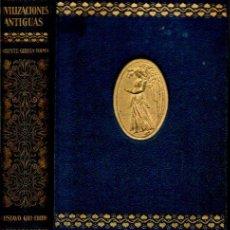 Libros antiguos: CIVILIZACIONES ANTIGUAS: ORIENTE-GRECIA-ROMA. DOCTORES J. HUNGER Y H. LAMER. GUSTAVO GILI, 1924. Lote 50581962