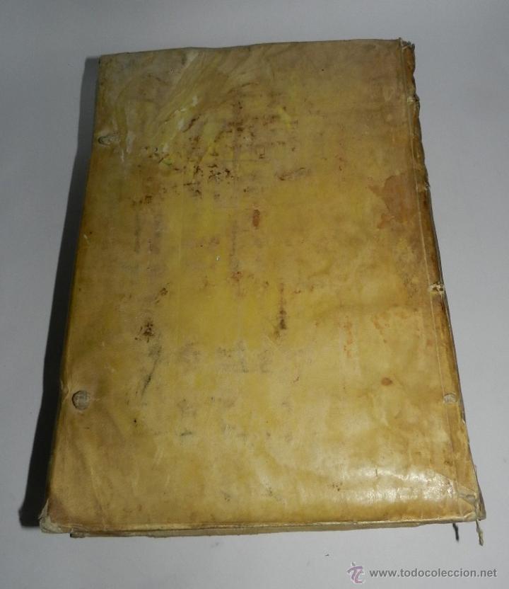 Libros antiguos: CONSTITUCION DE CATALUÑA 1588, CONSTITVTIONS I ALTRES DRETS DE CATHALUNYA COMPILATS EN VIRTUT DEL CA - Foto 14 - 52953789