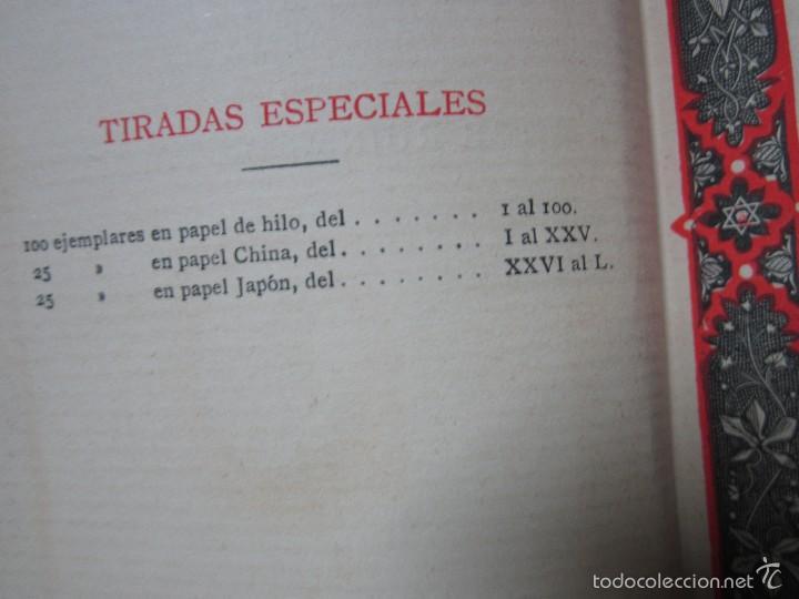 Libros antiguos: LAS RUINAS DE POBLET VICTOR BALAGUER COLECCION ESCRITORES CASTELLANOS 1ª EDICION 1885. - Foto 4 - 57106565