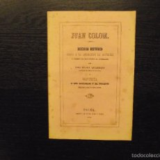 Libros antiguos: JUAN COLOM, DISCURSO HISTORICO, JOSE MARIA QUADRADO, 1870. Lote 57216361