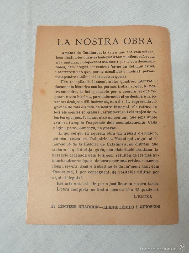 Libros antiguos: HISTORIA (GENERAL) DE CATALUNYA / M. SERRA I ROCA - EDITOR M. SEGUÍ - 1910 A 1922 - COMPLETA - Foto 9 - 57349680