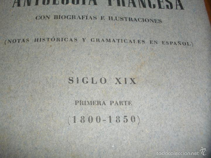 Libros antiguos: ANTOLOGIA FRANCESA SIGLO XIX - 1800 - 1850 por EGUGENIO GARCIA LOMAS - Foto 2 - 58381248